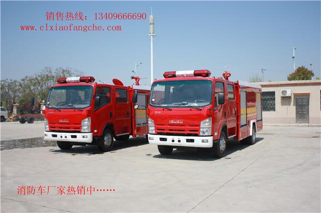 新疆塔城东风水罐消防车销售点134-0966-6690