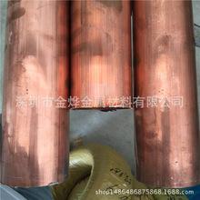 销售大口径铜管T2紫铜管H62黄铜管B30镍白铜管 锡黄铜管加工定制