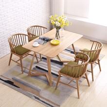 包郵北歐簡約實木餐桌椅公主椅 溫莎圈椅咖啡廳休閑餐飲桌椅組合