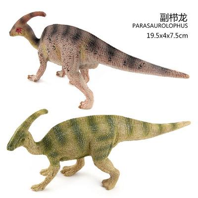 [Nhỏ duy nhất sản phẩm cao cấp] Cross-biên giới cổ điển mô hình khủng long Khủng Long Thế Giới Đồ Chơi Skull Rồng Southern Con Thú Rồng Loạt Các