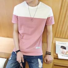 夏季短袖t恤男韩版修身男式打底衫半袖男士体恤青少年学生男装潮