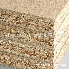 E1刨花板欧松板无醛刨花板可饰面板橱柜体板16mm 18mm 25mm