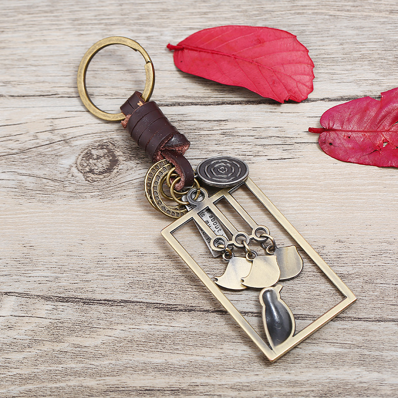 Vintage Leather  Keychain  (Dark brown)  NHPK1187-Dark brown