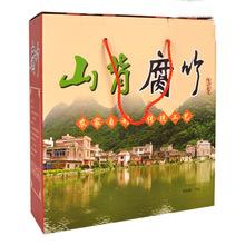 郑州厂家定做腐竹包装盒彩箱食品包装腐竹箱订做厂家直销
