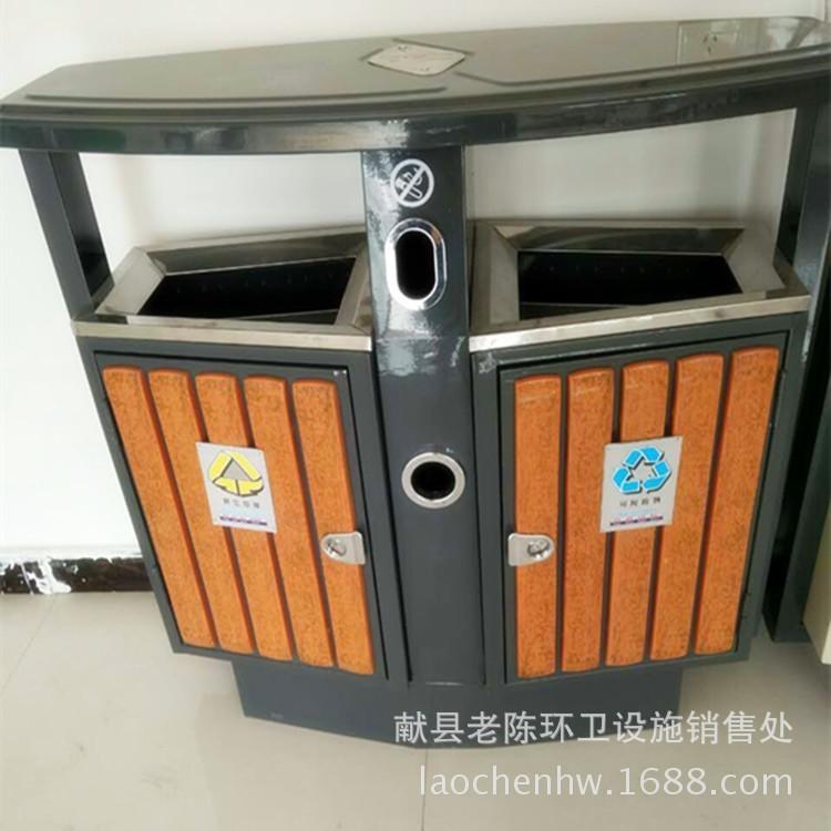 厂家直销环保分类垃圾桶 户外垃圾箱环卫垃圾桶园林垃圾箱徐州桶