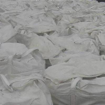 批发碳酸钡工业级碳酸钡大量供应
