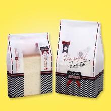 【皇家经典】烘焙面包袋淋膜透明开窗方包吐司西点方底侧封包装袋