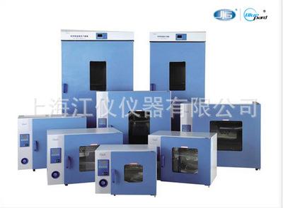 特价供应《上海索谱》电热鼓风干燥箱DHG-9070A 烘箱 恒温干燥箱