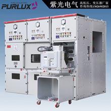 KYN28A-12高压中置柜-移开式高压开关柜,GZS1柜厂家-紫光电气