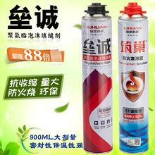 废气吸附装置4544-45448233