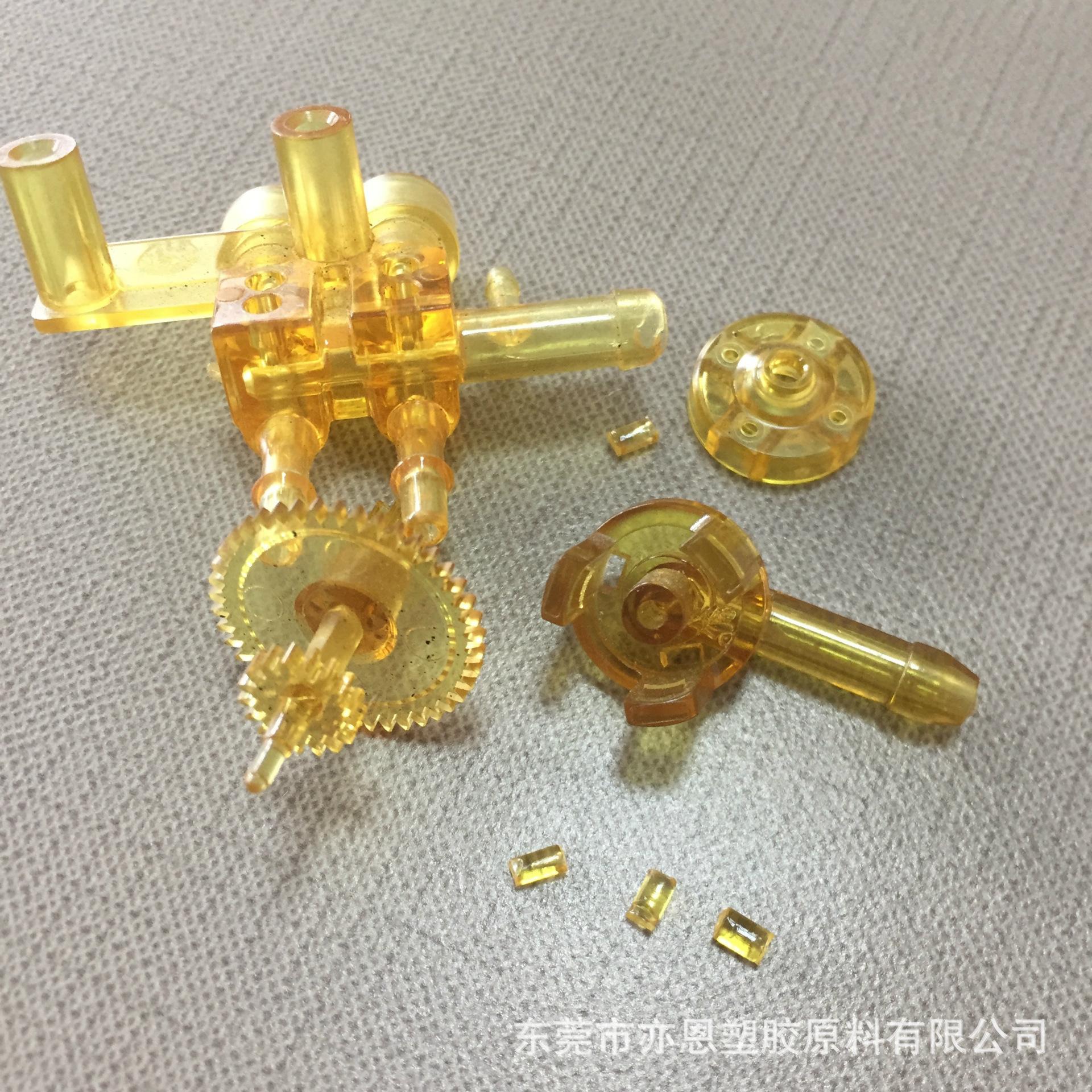 PEI报价/沙伯基础(原GE)/2100-1000厂家 供应商 电话pei塑料厂