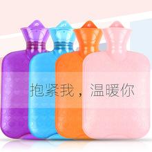 高密度透明加厚注水PVC热水袋暖宝宝加水充水暖水袋暖手宝冲水