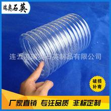 螺旋石英管 硫酸加热设备 UV螺旋灯管 废液瓶螺旋管 紫外线消化圈