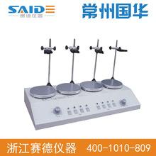 常州國華 HJ-4 磁力攪拌器 實驗室多頭四工位磁力加熱攪拌機