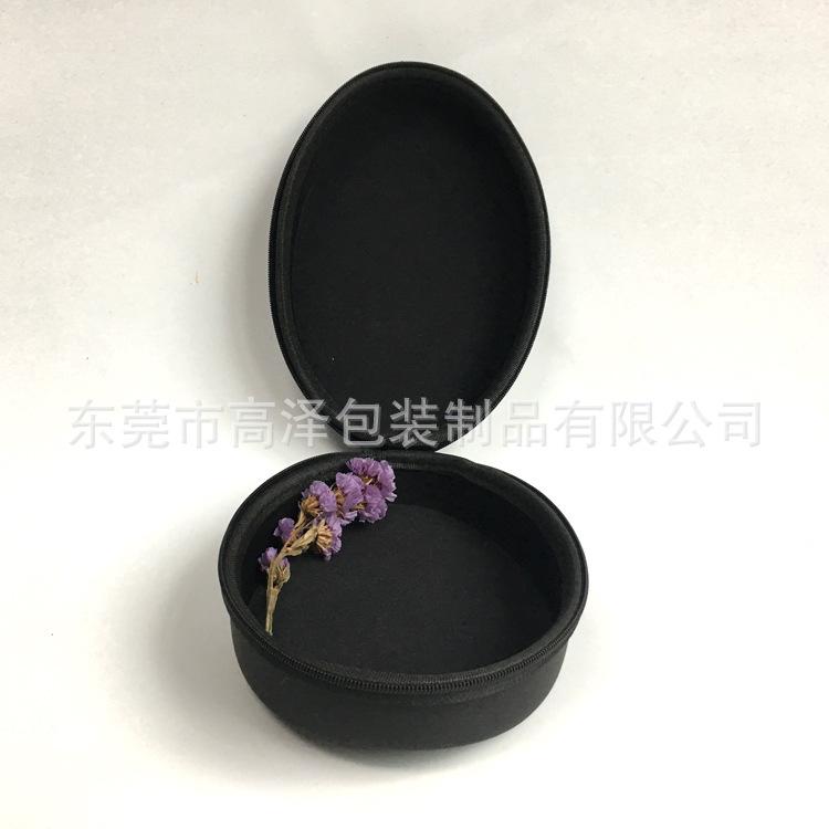 厂家定制头戴式椭圆形EVA耳机包 PU皮耳机包装盒 耳机收纳包