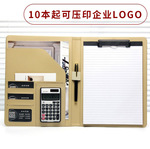 A4 multifunctional folder information folder with splint, business sales folder, cortex belt calculator, contract folder manager clip