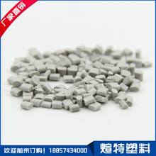 化工设备3CC3721-337
