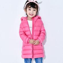 新款女童羽绒服冬装韩版大童装儿童轻薄款羽绒服女中长款加厚外套