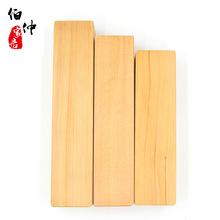 新品日式木质餐具勺盒 杉木创意勺筷盒 勺叉套装便携木盒批发直