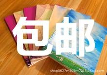 韩国16K 清新可爱创意18K大号笔记本复古日记本加厚记事本?#20248;?#21457;