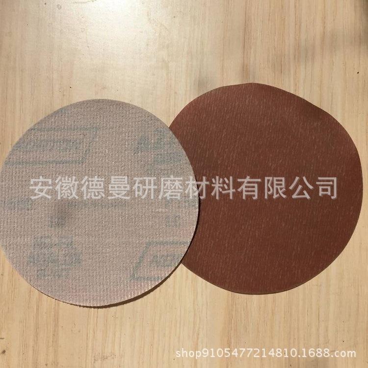 美国诺顿(Norton)砂纸 A275 背绒圆盘自粘砂纸  圆盘不干胶砂纸