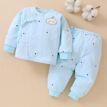 冬新款无骨加厚夹棉婴儿新生儿衣服0-3月纯棉宝宝和尚服合同套装