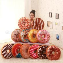 创意甜甜圈抱枕靠垫单孔美臀坐垫椅垫床上用品毛绒玩具厂家批发