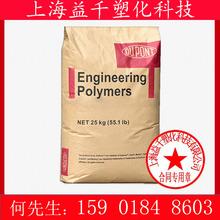 其他粗加工水产品8E2-82318318