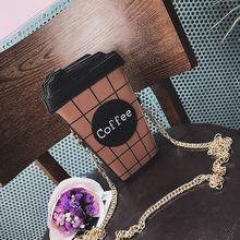 2017春季新款卡通可爱咖啡杯子小包包单肩斜跨链条包时尚潮女包