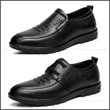 新款男士正品休闲皮鞋 舒适透气头层牛皮套脚男鞋柔软橡胶底单鞋