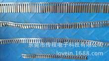 電池鎳片線 鎳片端子 連續沖壓端子 卯壓端子片 夾線片