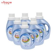 洗衣液 日化批发洗涤用品一手货源 低泡婴儿洗衣液不伤手厂家直销