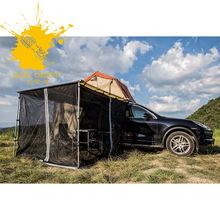 侧边天幕帐篷 防雨棚车帐篷 车载网纱帐篷 汽车帐篷 车顶帐篷