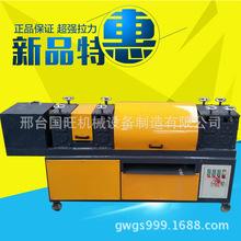 大型钢管调直机全自动圆管调直刷漆一体机高效率工地脚手架调直机