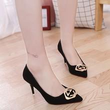 Giày cao gót thời trang, kiểu dáng mũi nhọn, phong cách thanh lịch