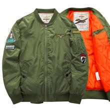 速卖通2108秋冬大码男装棉衣加厚休闲立领夹克空军一号MA01飞行服