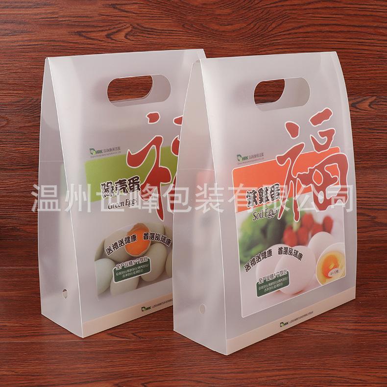 厂家直销pp透明磨砂盒食品手提塑料礼品盒PP透明包装盒量大从优