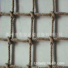 专业生产加工麻绳网、麻绳装饰网、麻绳攀爬网,质量可靠,可定制