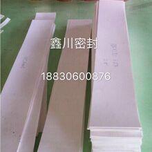 低压熔断器E8A-85165
