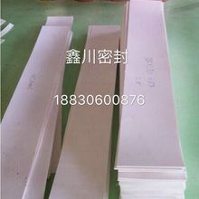 桥架CF58C-58518637