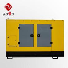 100KW静音发电机组配潍柴道依茨柴油发动机100千瓦发电机低噪音