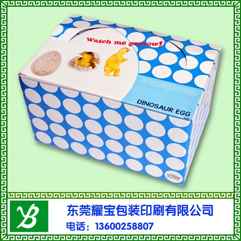 彩盒定制 厂家生产展示盒子定做展示盒纸制节日礼品盒创意印刷盒