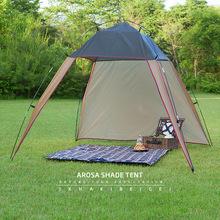 户外天幕轻量帐篷挡风墙野营大遮阳篷露营野餐沙滩凉棚外贸出口