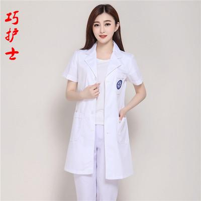 巧护士韩版半永久护士服短袖白大褂美容师工作服韩国女医生服夏装