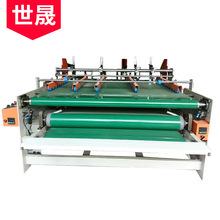 纸箱机械厂家供应小型纸箱设备糊盒机半自动粘箱机压合式糊盒机