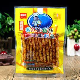 咚咚素红油板筋48g云南特产辣条麻辣小吃经典零食批发辣条