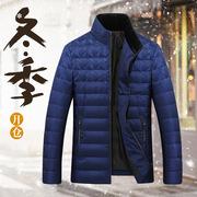 2017冬季时尚新款休闲羽绒服 加厚款立领男式羽绒服短款英伦外套
