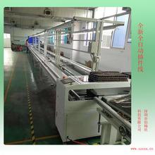 專業制作二手鐵材2.4M/3M過波峰焊自動插件線