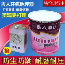 其他粗加工水产品FBB88CE8-8884782