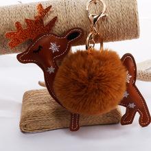 可爱圣诞驯鹿毛球钥匙扣 卡通PU麋鹿毛球挂件 女包包汽车精品挂饰